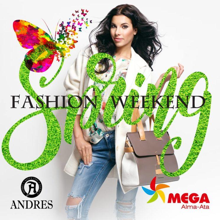 Spring Fashion Weekend в Mega
