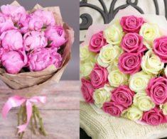Империя цветов