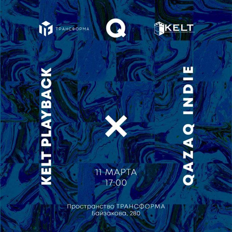 «KELT и Qazaq indie»