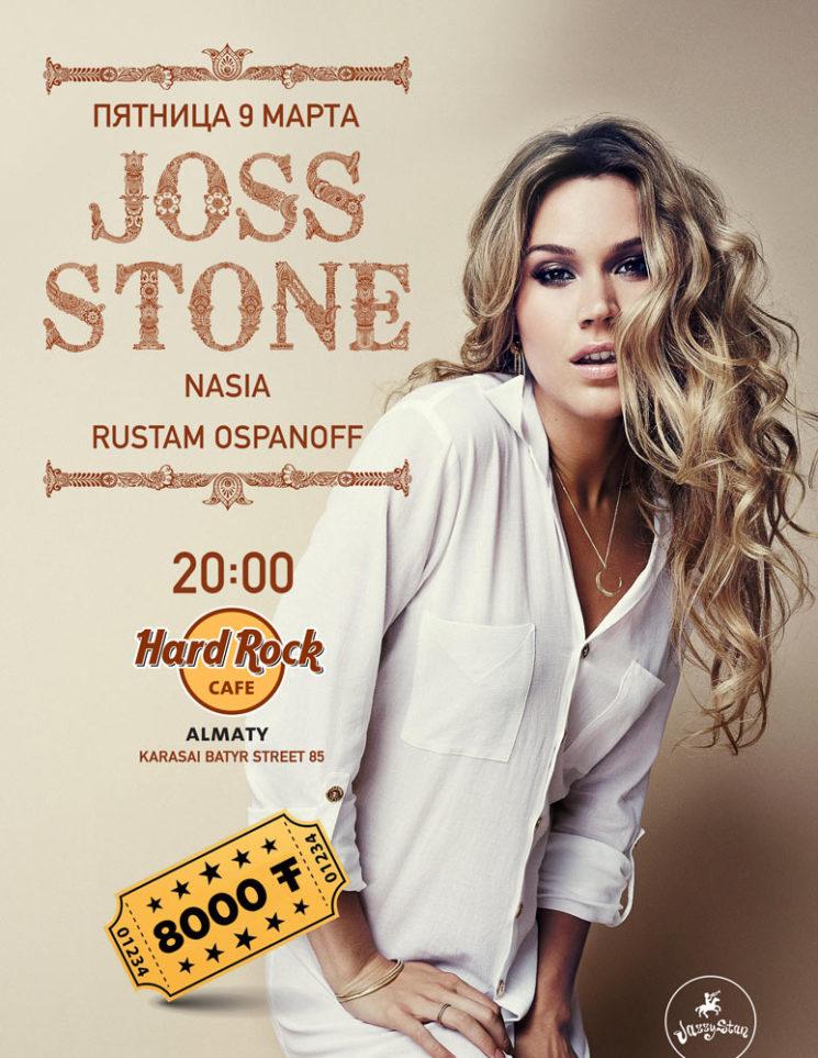 Joss Stone в Алматы