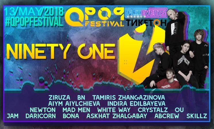 Q-POP 1.0 fest