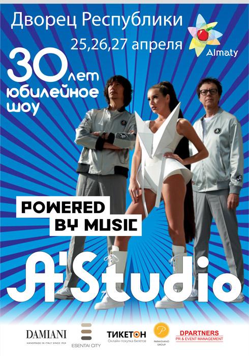 Концерт группы A-Studio
