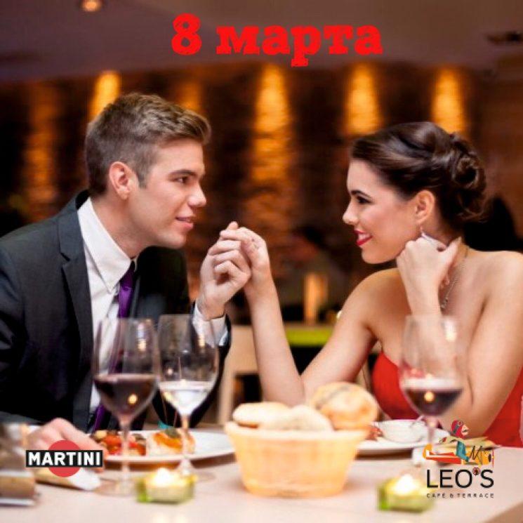 8 марта в Leo's Cafe&Terrace