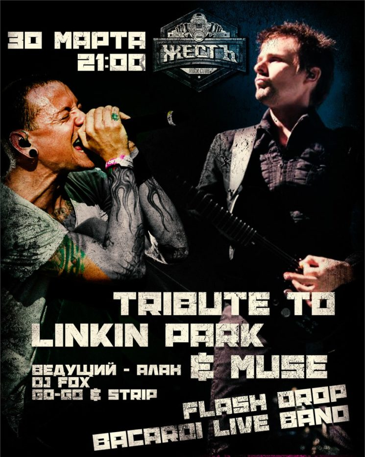 Tribute to Linkin Park & Muse
