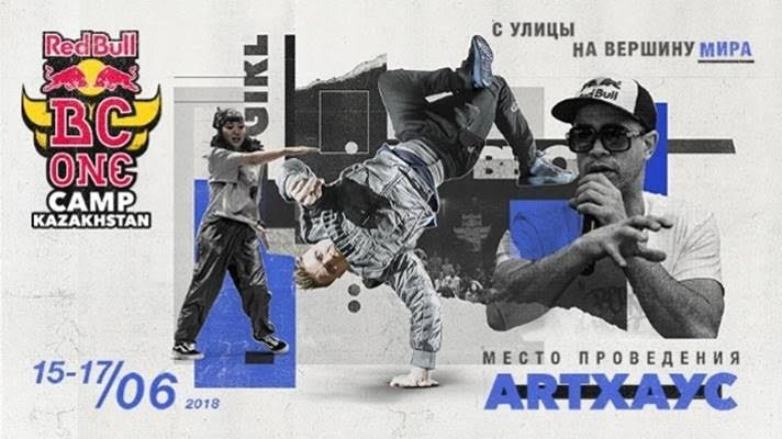 Red Bull BC One Camp Kazakhstan 2018