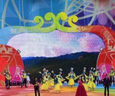 Городское празднование Наурыза