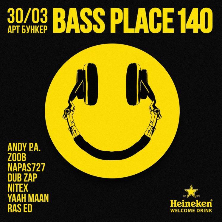 Bass Place 140
