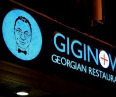 Oткрытие летней площадки Giginova