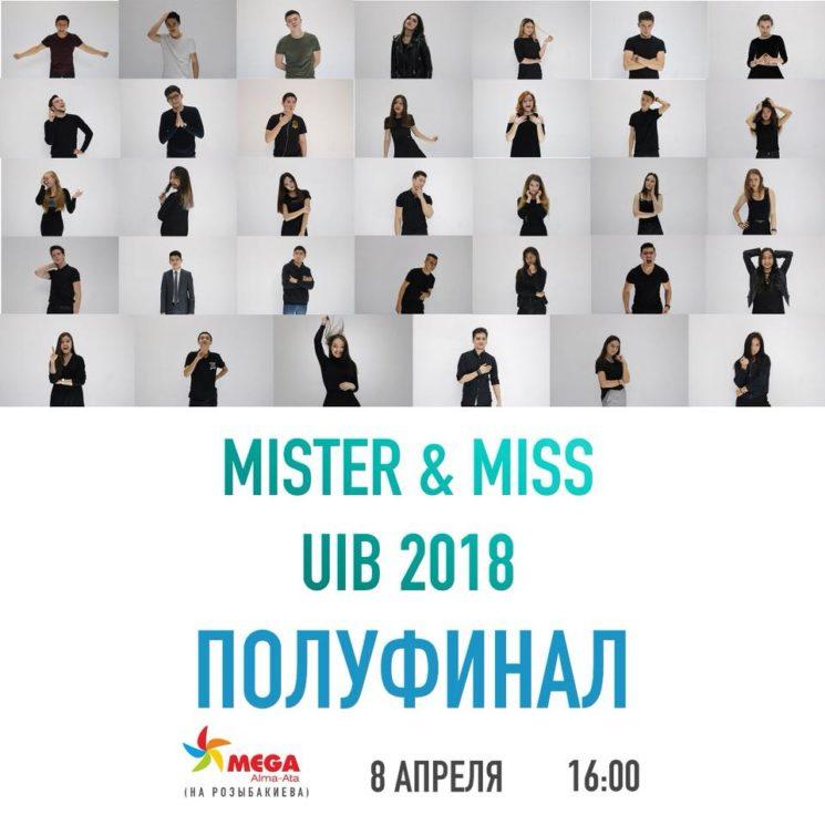 "Полуфинал конкурса ""Мисс и Мистер UIB""!"