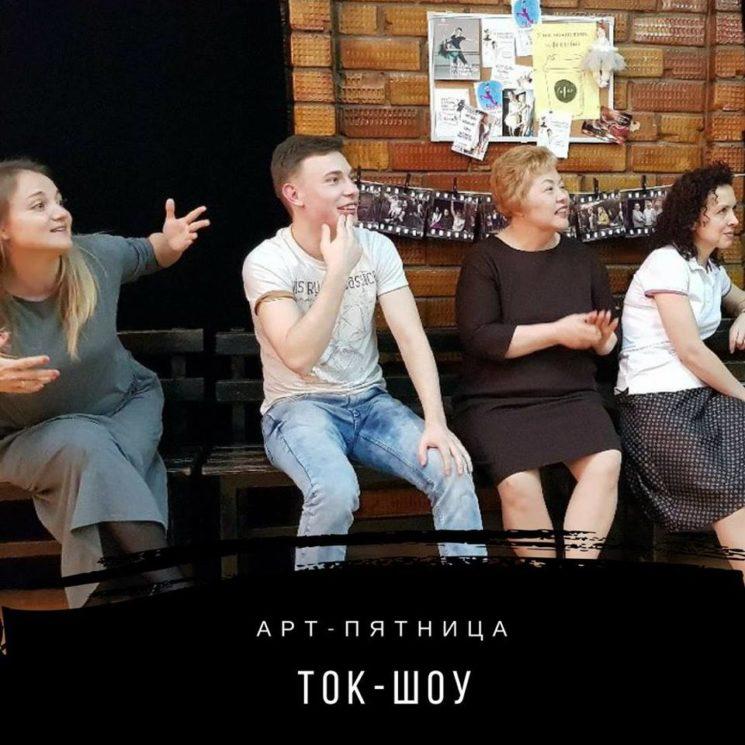 """Ток-шоу """"Чердак"""" в NOT Ballet"""