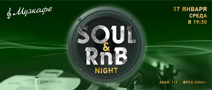 R'N'B & SOUL