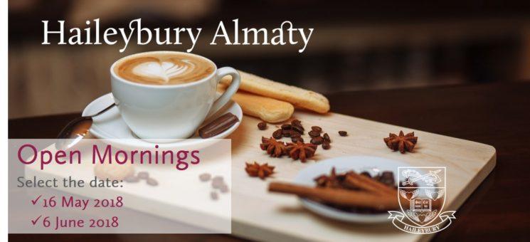 Встречи Open Mornings для всех родителей в школе Haileybury Almaty