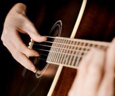 Вечер инструментальной музыки «Магия гитары»