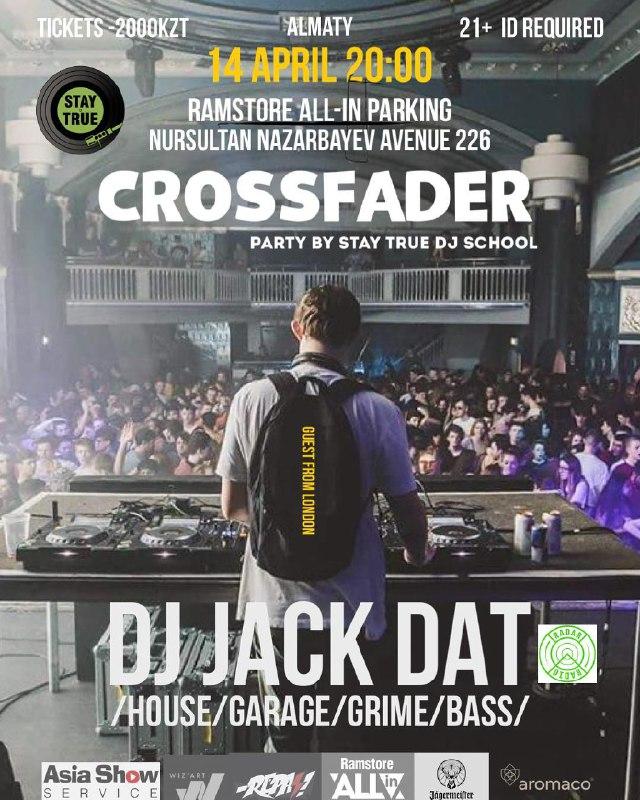 Вечеринка Crossfader