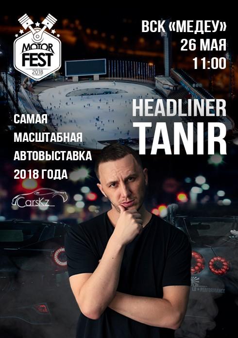 MotorFest 2018