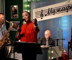 Выступление группы Гаухар Саттаровой и Steps Band