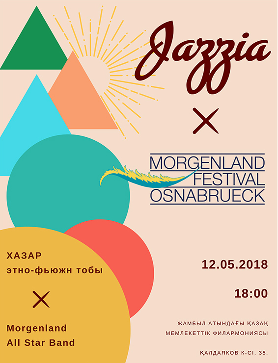 Jazzia встречает Morgenland Festival Osnabrueck