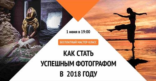 Open Day с Ильей Афанасьевым