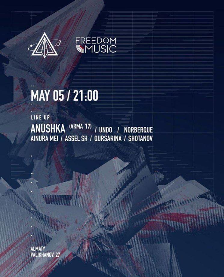 """Vzletnaya """"Freedom - Anushka"""""""