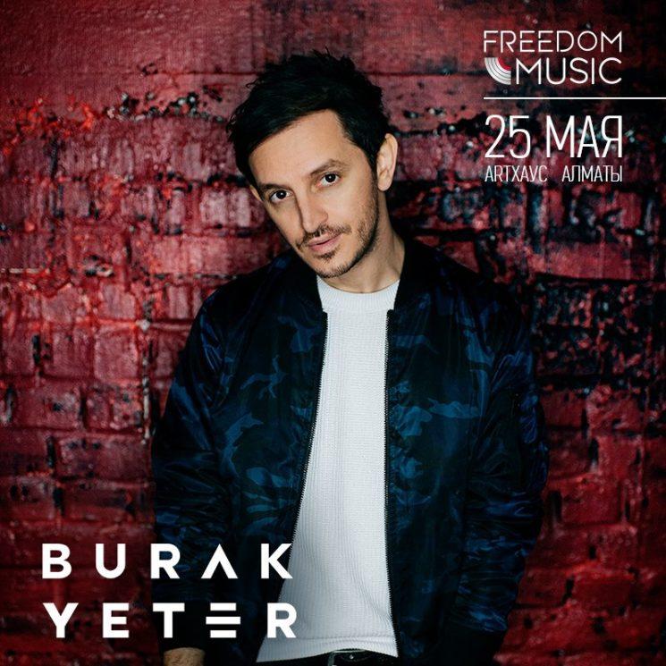 Freedom Music 2018