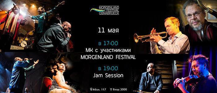 Концерт с джазовыми музыкантами со всего мира в Музкафе