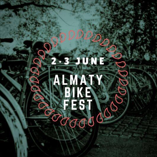 Almaty Bike Fest