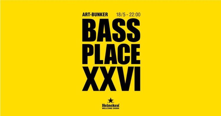 BASS PLACE XXVI