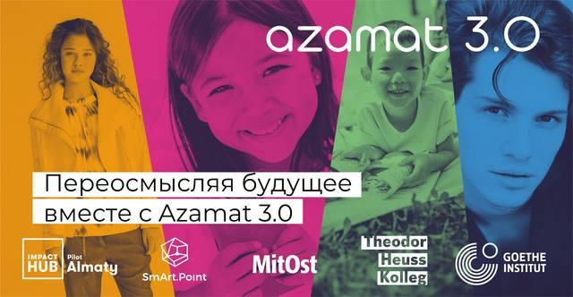 Саммит Azamat 3.0