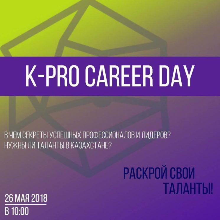 K-Pro Career Day