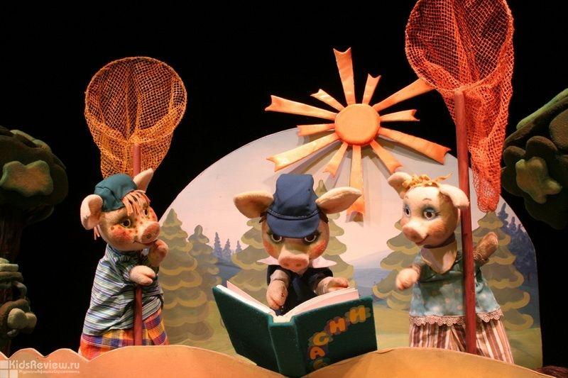 праздник для сцены успенский по произведениям для детей