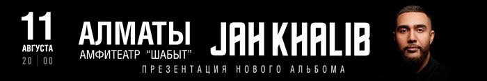5852u10962_jah-khalib-v-almaty