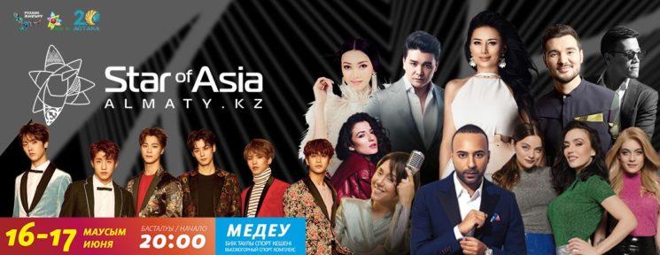 Star Of Asia Almaty.Kz
