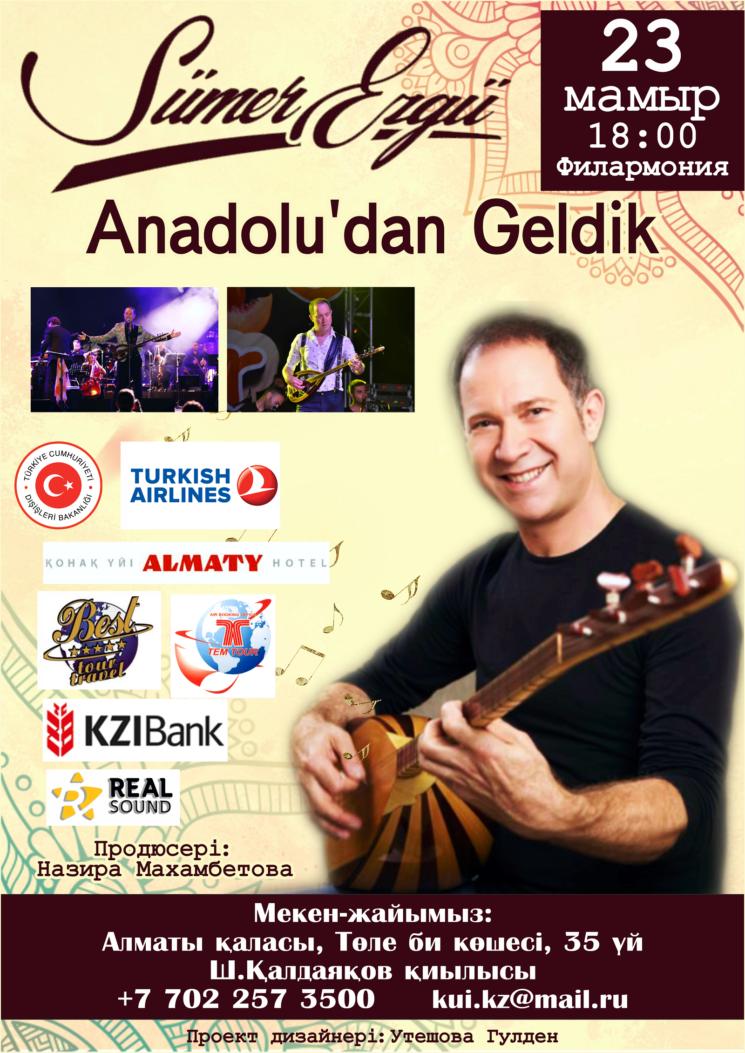 Концерт известного турецкого певца Сюмер Изгю в Алматы