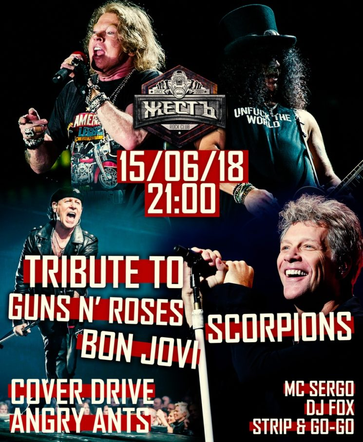 Tribute to Bon Jovi, Scorpions & Guns N' Roses