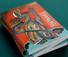Презентация книги «Тенгрианец»