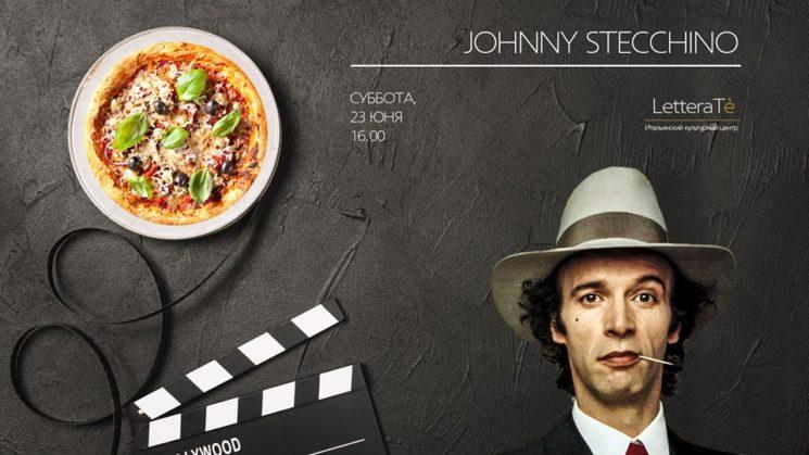 "Cinepizza. Показ фильма ""Джонни-Зубочистка"""