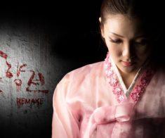 Мюзикл «Сказание о девушке Чун Хян» Remake