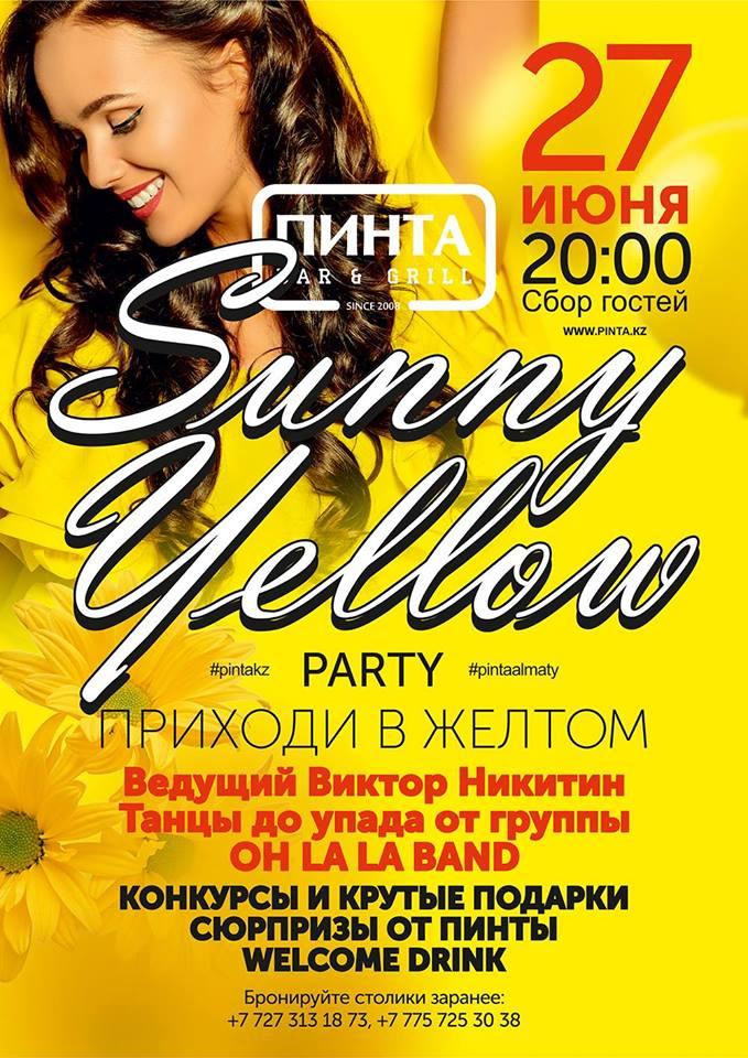 "Sunny Yellow Party в Пинте в гостинице ""Казахстан"""