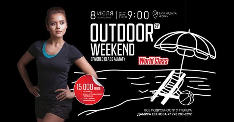 Outdoor weekend 21+