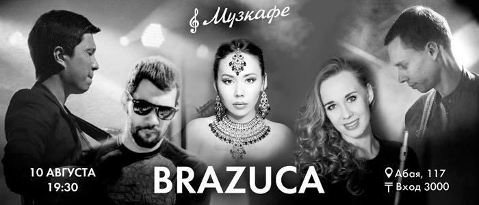 Джазовая группа BRAZUKA
