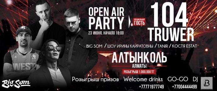 Open Air Party в «Алтын Коль»