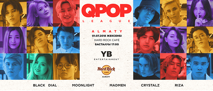 Q-POP LEAGUE
