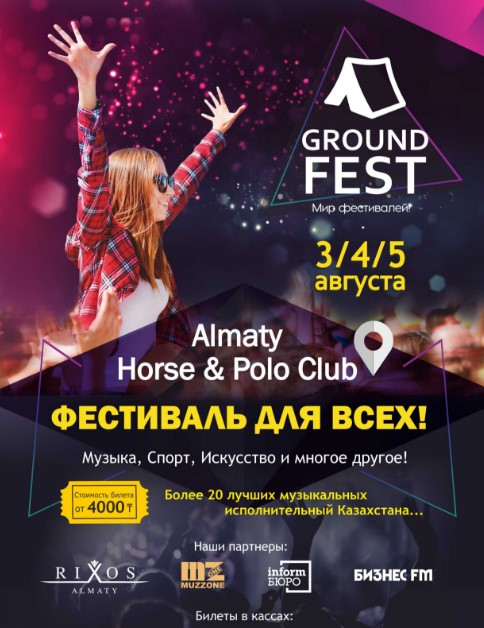 Ground Fest Almaty