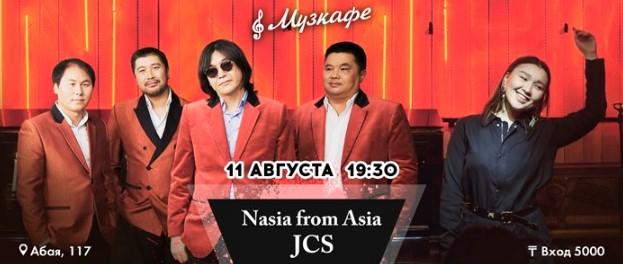 JCS и Nasia