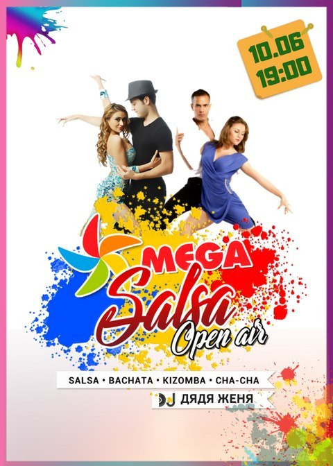 Mega Salsa Open Air 2017