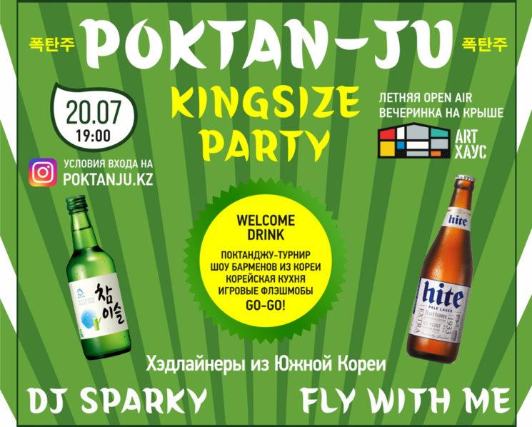POKTAN-JU PARTY