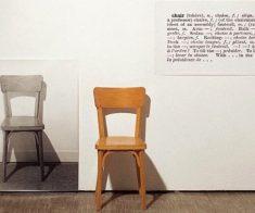 Лекция «Искусство второй половины ХХ века»