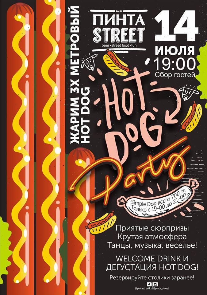 Hot Dog Party в Пинте Street