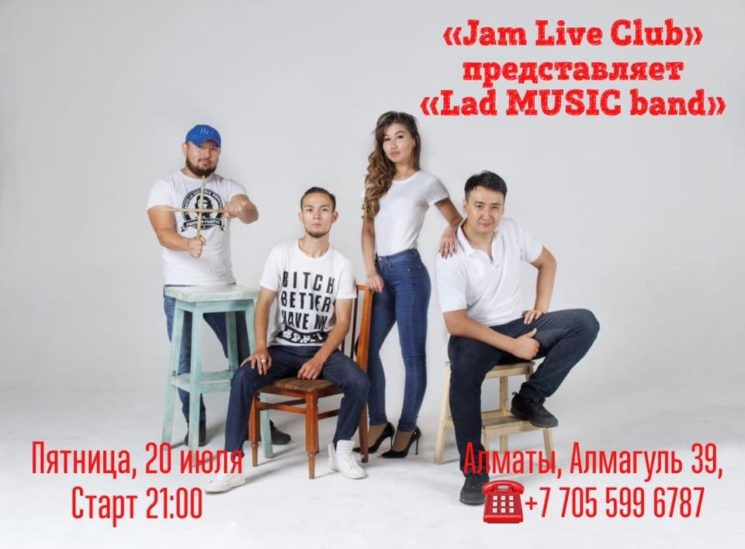 """Lab Music Band"" в JamLiveClub"