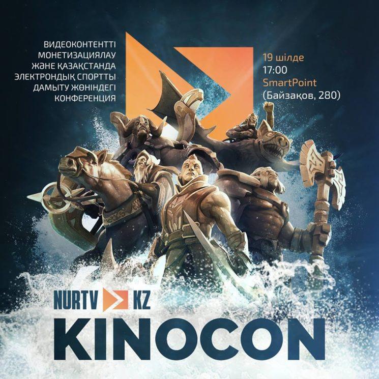 Nurtv.kz Kinocon